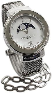 CHARRIOL(シャリオール) サントロペ 腕時計 レディース クォーツ ムーンフェイズ シェル文字盤 ダイヤ シルバー ST35SD1.560.008[中古][並行輸入品]