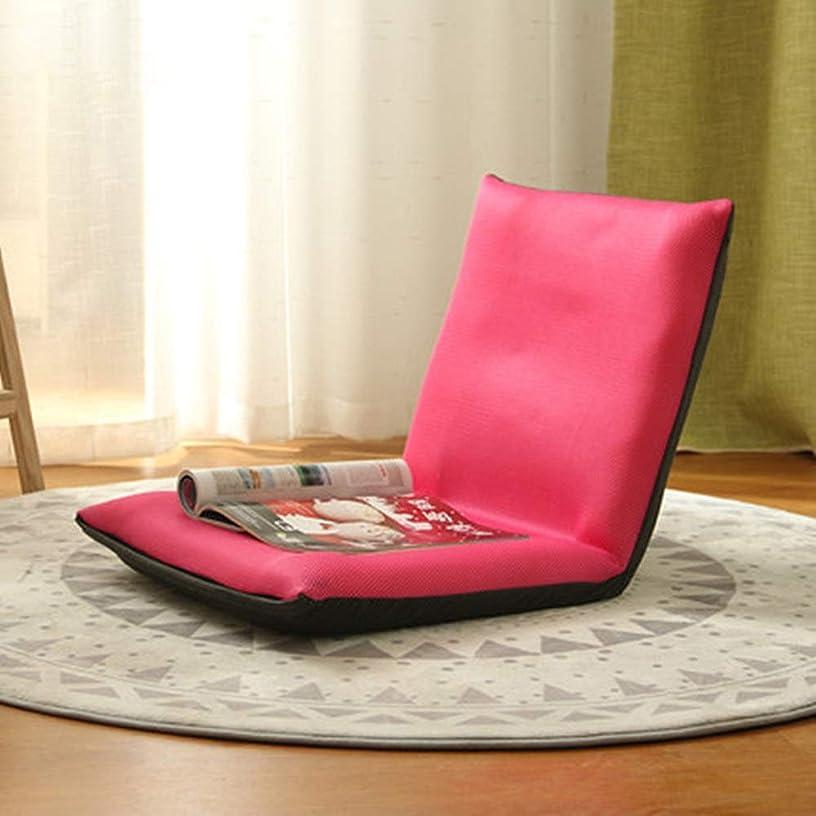 関数ゴールド影のあるソファ 調節可能な背もたれ折りたたみ式フロア畳ゲーミングチェア怠惰なソファ用ホームオフィスリビングルームフロアソファ用読書テレビゲーム (色 : ピンク, サイズ : S)