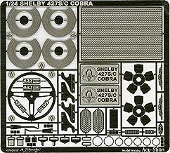 1/24 シェルビー 427S/C コブラ メカニカルパーツセット