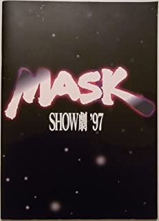 MASK 公式パンフレット 1997 舞台 MASK SHOW劇 '97 坂本昌行 井ノ原快彦 岡田准一 大野智