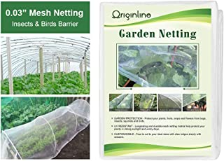 Originline Garden Netting Bug Mosquito Barrier Insect Screen Mesh Net, 10x15ft, White