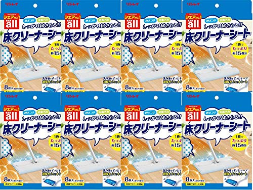 【まとめ買い】リンレイ オール 床クリーナーシート 8枚入×8個