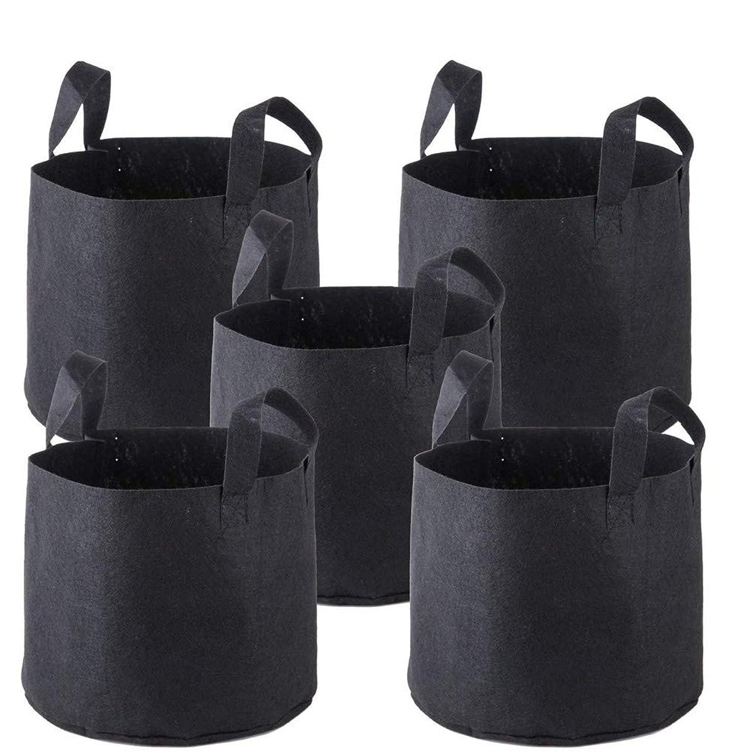 ランチョン単語不合格5個セット成長バッグヘビーデューティーシックニング不織布植物の花瓶ハンドルで、様々なサイズの1/2/3/5/7/10/15/20ガロン,20Gallon