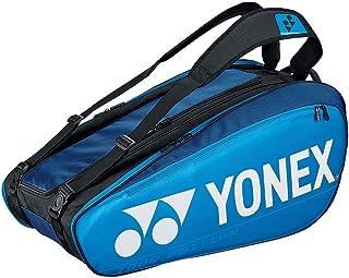 YONEX Pro Racquet 9-Pack (Deep Blue) '20