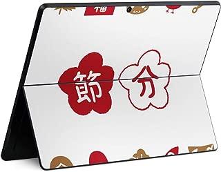 igsticker Surface Pro X 専用スキンシール サーフェス プロ エックス ノートブック ノートパソコン カバー ケース フィルム ステッカー アクセサリー 保護 012871 節分 鬼 恵方巻