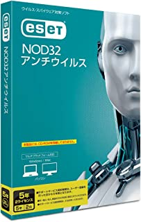 ESET NOD32アンチウイルス(最新)|2台5年版|Win/Mac対応
