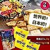 チゲの友 ソンちゃん乾燥おでん30g X 1個 + ラーメンサリ 110g X 3個 ブデチゲ 辛ラーメン カムジャタン ノグリラーメン 海鮮湯 韓国食品 韓国ラーメン ユッケジャン