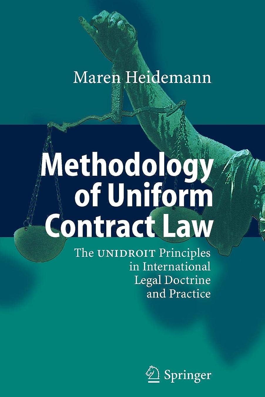 ミュージカル生物学からMethodology of Uniform Contract Law: The UNIDROIT Principles in International Legal Doctrine and Practice