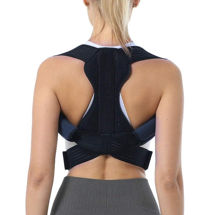 バナナアルバニー地図女性男性用装具姿勢補正器、首、背中、肩の痛みの緩和に効果的な調節可能な通気性鎖骨サポート, Black