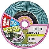 ヤナセ 金属TOPディスク φ150mm #60 6TZ04