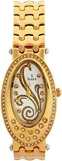 Sunex Women's White Analog Stainless Steel Watch S6274GW