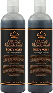 Nubian African Black Soap Body Wash (Pack of 2) With Aloe Vera and Vitamin E, 13 fl. oz. Each