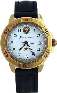 Vostok Komandirskie 2414/439322 Military Russian Commander Watch Golden Color Red Star