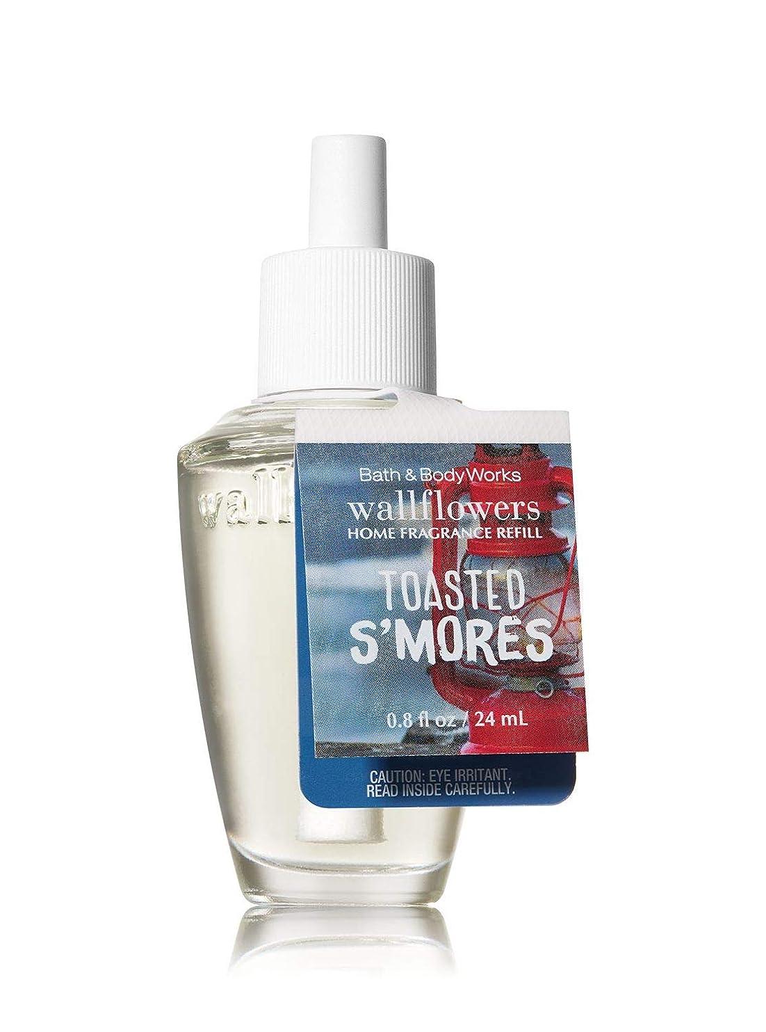 卑しい謎延期する【Bath&Body Works/バス&ボディワークス】 ルームフレグランス 詰替えリフィル トーストスモア Wallflowers Home Fragrance Refill Toasted S'mores [並行輸入品]