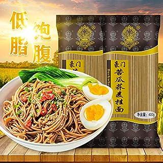 中華麺 四川特産 苦瓜荞麦挂面 400g x 5バッグ 低カロリーラーメン インスタント麺 中華食材 (ゴーヤそば麺)