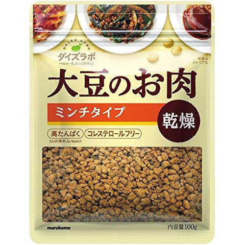 マルコメ ダイズラボ 大豆のお肉 乾燥 ミンチタイプ 袋100g