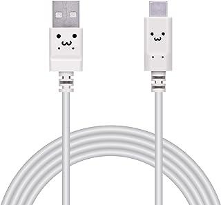 エレコム Type-A to Type-C 充電ケーブル [充電ケーブルがやわらかくとり回しがしやすい] 2.0m ホワイトフェイス MPA-FACY20WF