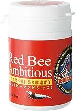 サクラドットコム(sakura.com) Red Bee Ambitious 30g