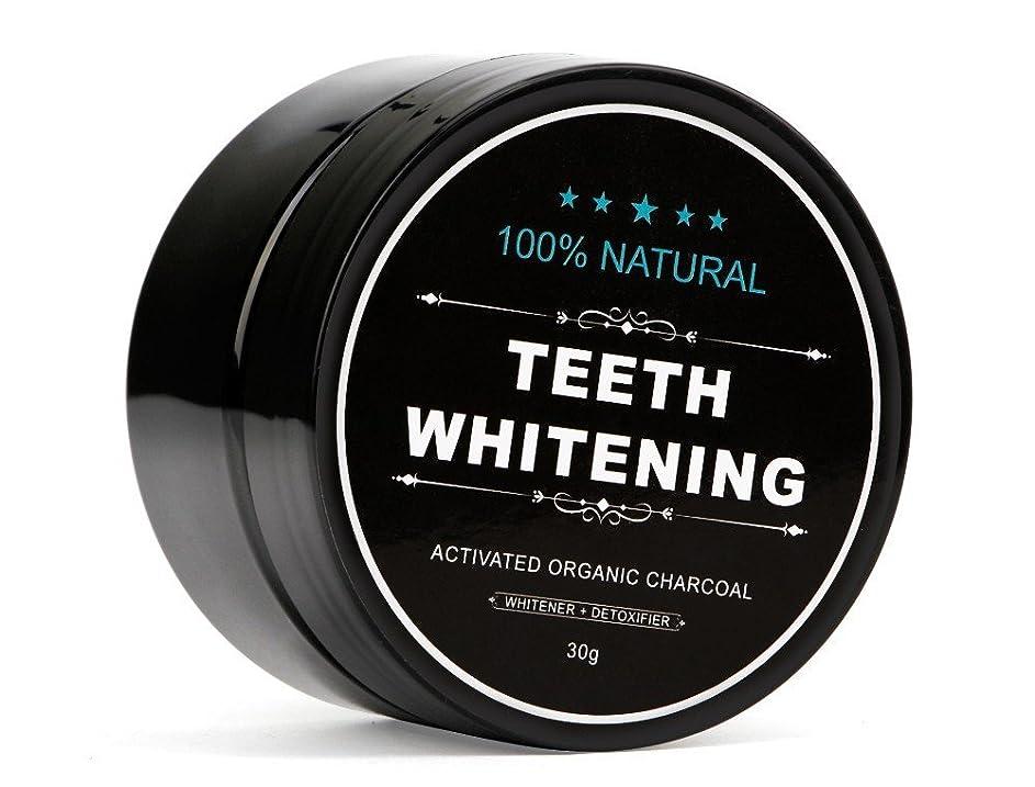 天国焦げ全く歯の美白炭粉-ココナッツ活性炭天然歯美白活性炭 – Dracarys