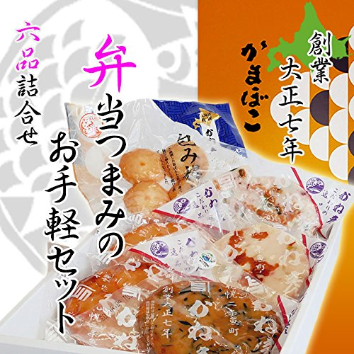 かまぼこ 弁当つまみのお手軽セット 北海道老舗の蒲鉾 かね彦 イカ チーズ 丸天 きんぴら アスパラ 包み揚げ