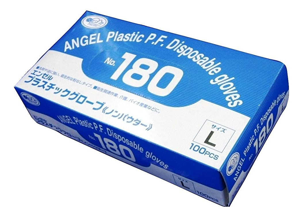 文字通り匿名カビサンフラワー No.180 プラスチックグローブ ノンパウダー 100枚入り (L)