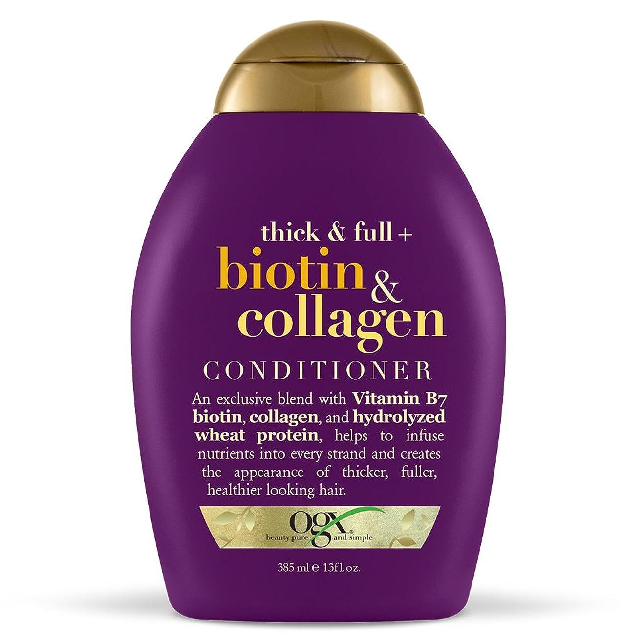 ラビリンス抑制する怠Organix Conditioner Biotin & Collagen 385 ml (並行輸入品)
