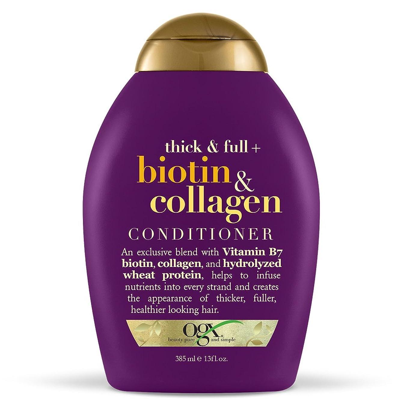 かんがい繁雑手錠Organix Conditioner Biotin & Collagen 385 ml (並行輸入品)