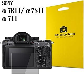 【BACKPACKER】 カメラ液晶保護ガラス 液晶プロテクター 0.33mm強化ガラス 9H硬度 高鮮明 SONY α7SII / α7RII / α7II用