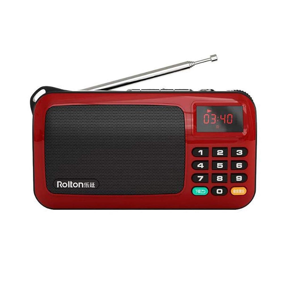 行方不明矩形忠誠ミニラジオカードスピーカーUSBポータブルLEDプレーヤー古いステレオサポートTFカード (Color : Red)