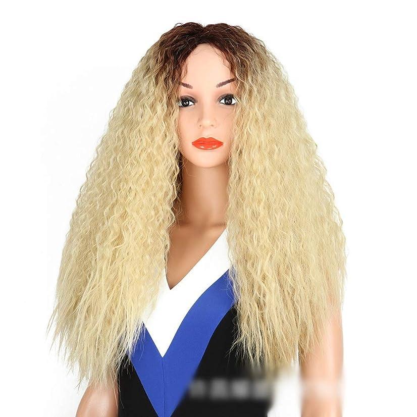 酸化物地図機関車HOHYLLYA 女性のブロンドのダークルーツのトウモロコシの熱い髪の爆発ヘッドロングカーリーウィッグ耐熱ファイバーパーティーウィッグ (色 : Blonde)
