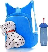 Tinytot Multicolor Velvet School Backpack with Water Bottle for Play School Nursery Kids, Age 2 to 5 for Boys & Girls, Cap...