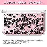 sslink ニンテンドー 3DS LL クリア ハード カバー 流水&牡丹(ホワイト) 和柄 もみじ 桜