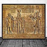 None brand Alte Ägypten Wandbilder Leinwand Malerei