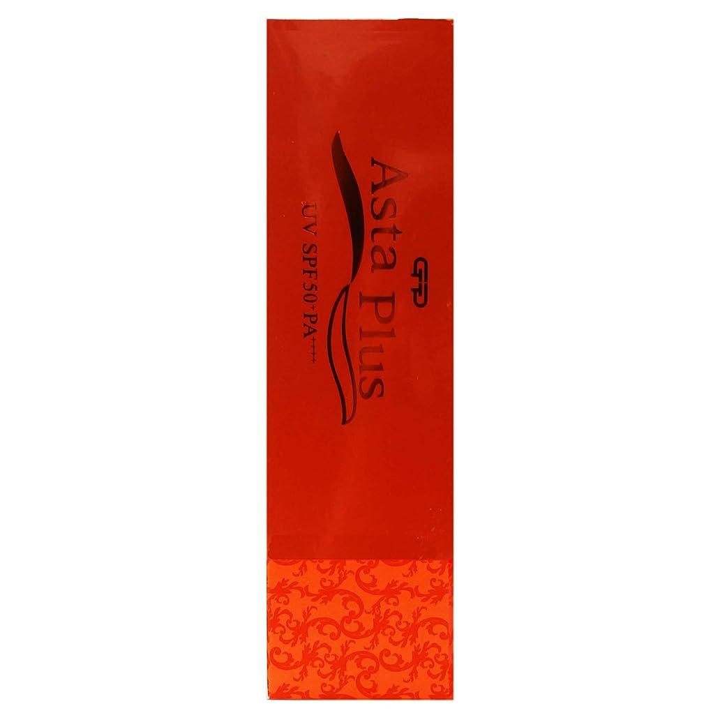 ホイッスル部ブラウザアスタプラス UVクリーム 30g