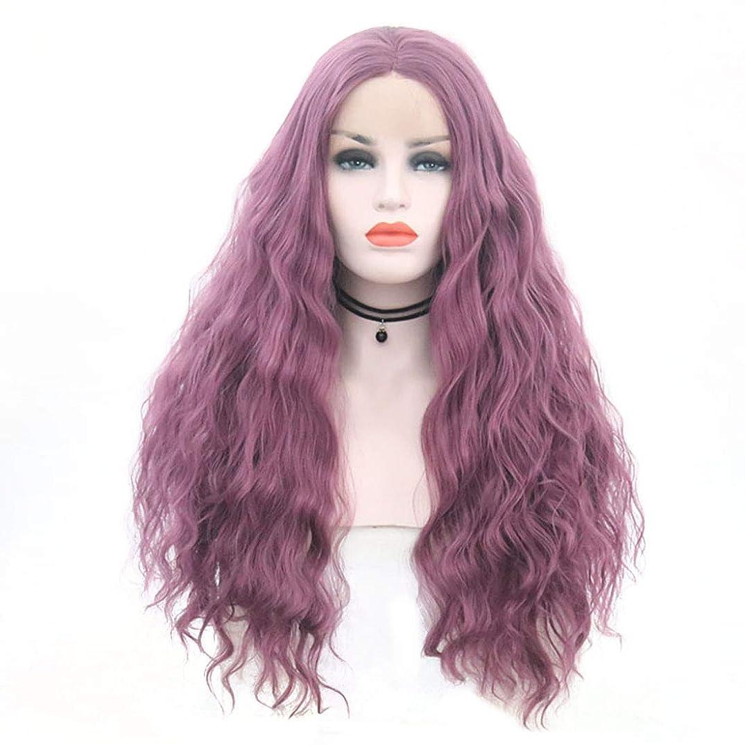 チャーミングダニピストンYrattary フロントレースかつらロングヘア細いつる紫色の大きな波状の長い巻き毛のかつらセット合成ヘアレースかつらロールプレイングかつら (色 : 紫の, サイズ : 18 inches)