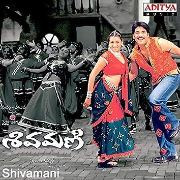 Shivamani (Original Motion Picture Soundtrack)