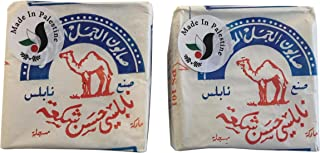 Holy Land Market - Jamal original large size soap bars (Count 2)