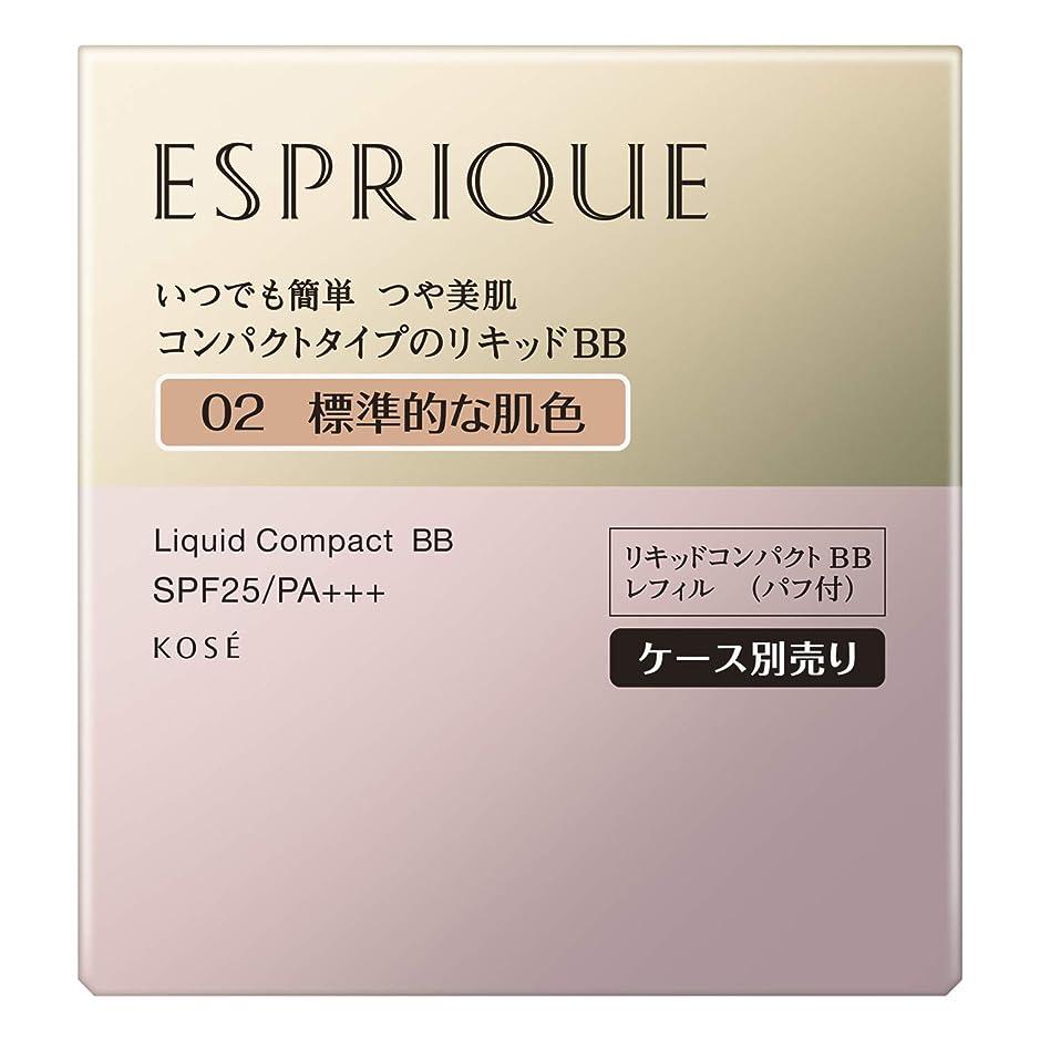 スーパーマーケットバリアプライムエスプリーク リキッド コンパクト BB 02 標準的な肌色 13g