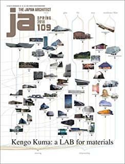JA 109 Spring, 2018: Kengo Kuma: a LAB for materials (English and Japanese Edition)