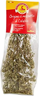 Tuttocalabria, Calabrian Dried Oregano, 40 grams.