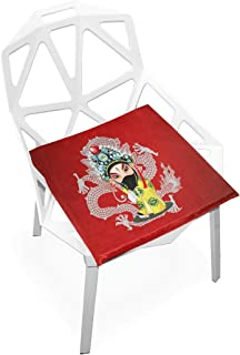 Pingshoes Seat Cushion Cute Beijing Opera Characters Chair Cushion Offices Butt Chair Pads Square Wheelchairs Mat for Indoor