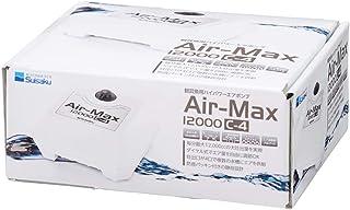水作 ハイパワーエアポンプ Air-Max 12000 C-4