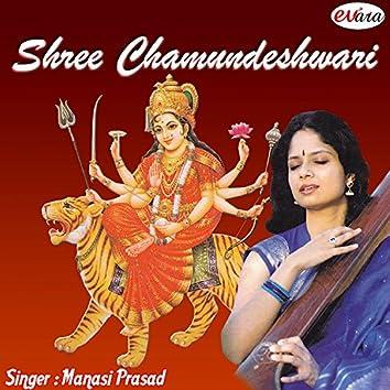 Shree Chamundeshwari