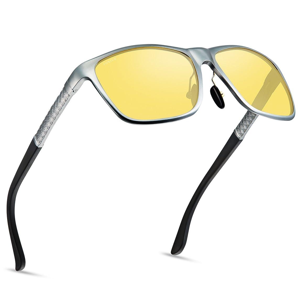 おびえた病アラブサラボSoxick? HD 夜間 運転 偏光サングラス メンズ ナイトビジョン ハーフリム メタル フレーム 男女兼用 メガネ
