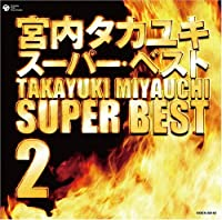 Miyauchi Takayuki Best by For 30`s Generation Anime-Karaoke D (2008-10-01)
