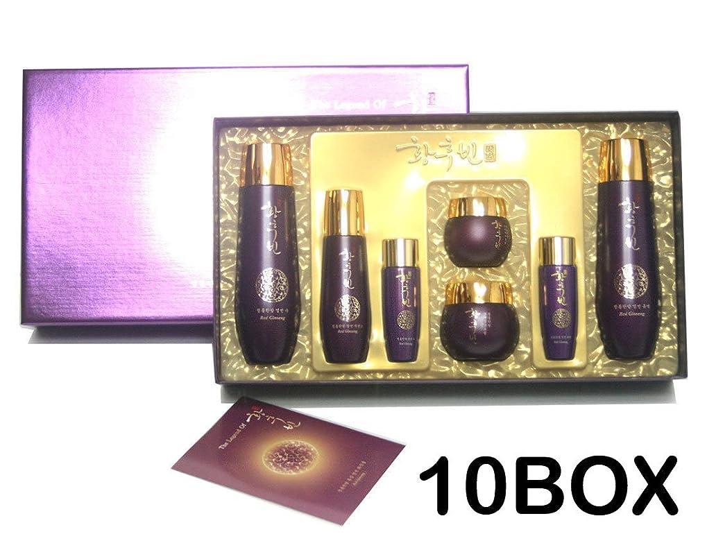 ハイキングに行く一致スポーツをする[HWANGHOOBIN] 紅参スキンケア 5pcs(7item) set X 10BOX/Red Ginseng Skincare 5pcs(7item) set X 10BOX/バランス+保湿/東洋ハーブ/韓国化粧品/Balancing+moisturizes/Oriental Herbal/Korean Cosmetics [並行輸入品]