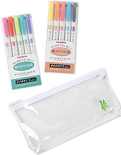 ZEBRA MILDLINER Highlighter pen markers, 2-Pack (WKT7-N-5C / WKT7-5C-HC) 10 Color Set with Original vinyl pen case