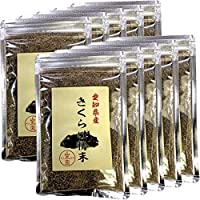 国産100% きくらげ粉末 70g×10袋セット 巣鴨のお茶屋さん 山年園