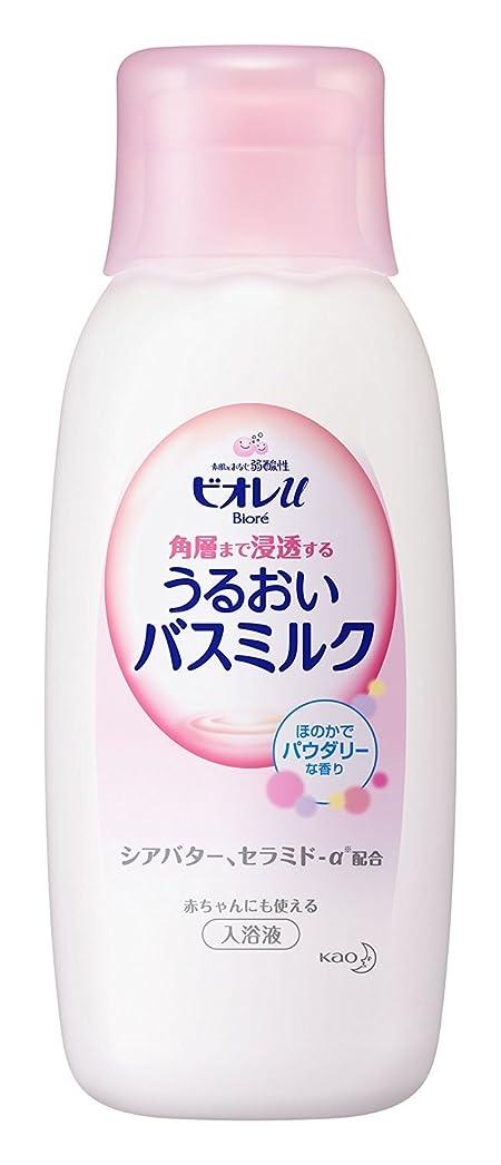 がんばり続けるインフレーションセンチメンタル【花王】ビオレU 家族みんなのすべすべバスミルク 本体 600ml ×5個セット