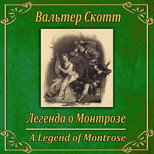 Legenda o Montroze audiobook cover art